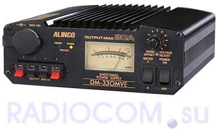 Адаптер питания  постоянного тока ALINCO DM-330MVE 220/5~15V