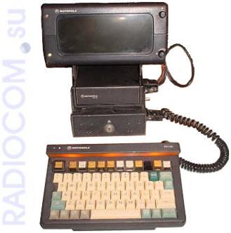 Motorola KDT-480 с клавиатурой - один из самых первых радиотерминалов