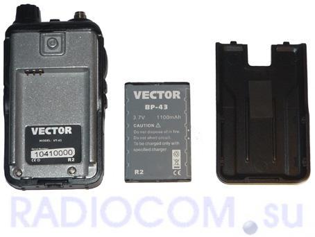 Vector VT-43 R2 эргономичная радиостанция