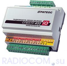 Радиомодуль удаленного ввода-вывода Спектр-433-IO