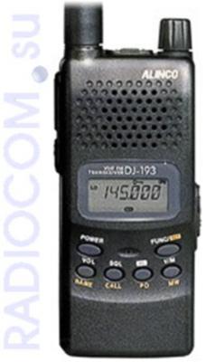 Alinco DJ 193 - переносная радиостанция