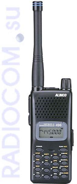 ALINCO DJ-496 (T/E/TA2) - носимая рация