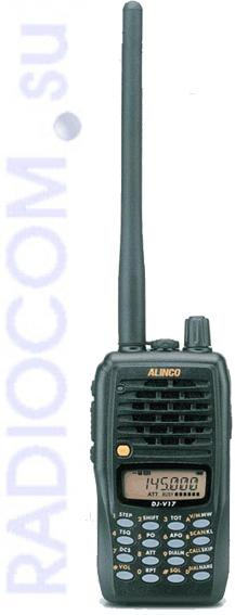 Алинко DJ-V17 VHF портативная рация