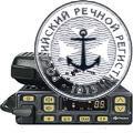 Рация Гранит 2Р-24 (отечественная сборка) Сертификат Российского Речного Регистра. Диапазон 300-337 МГц