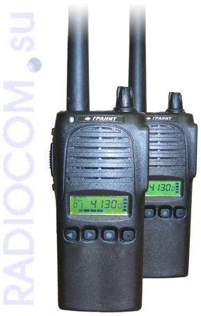 Рация ГРАНИТ 2Р-41 портативная (33-48,5 МГц)