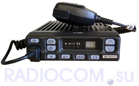 Рация Гранит 2Р-23 мобильная LowBand